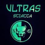 Logo_Nuova_Guardia